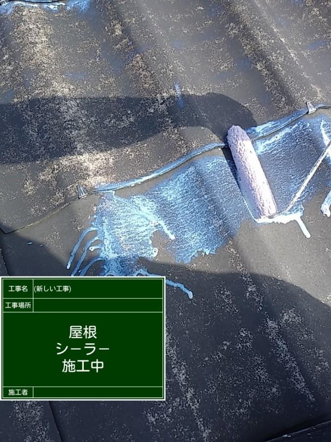 屋根①20039