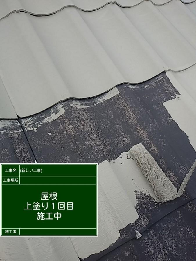屋根③20039