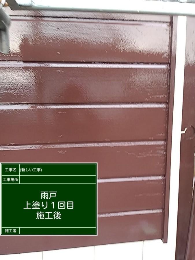 雨戸①20039