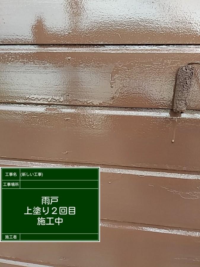 破風②20039