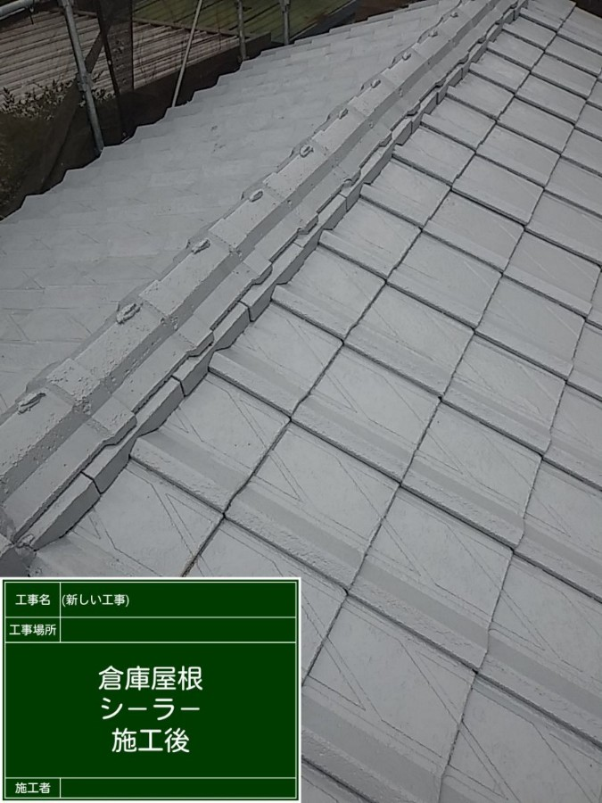 倉庫②20039