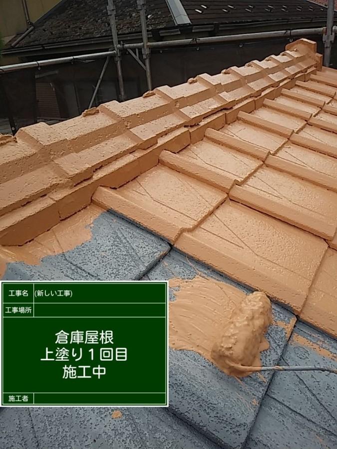 倉庫③20039