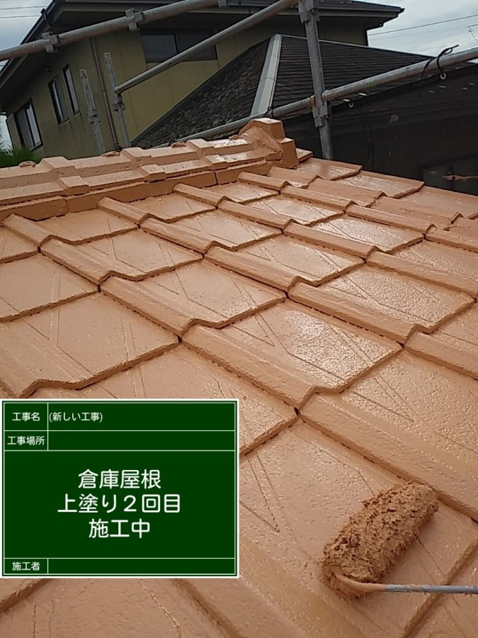 倉庫⑤20039