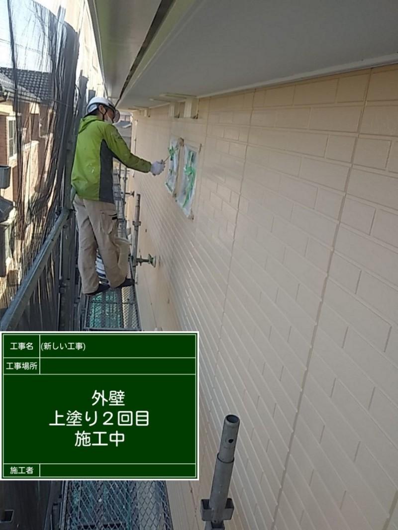 外壁上塗り20040