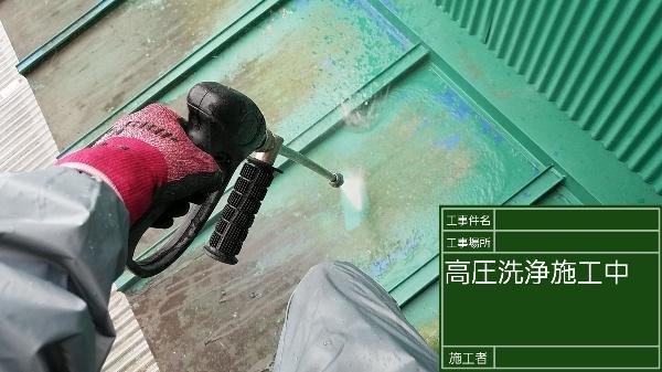 洗浄20042