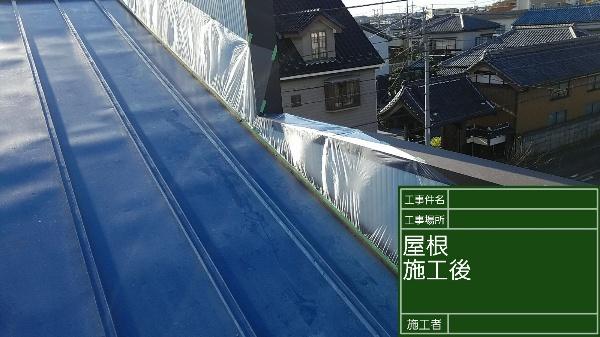 養生20042