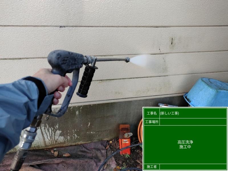 高圧洗浄20042