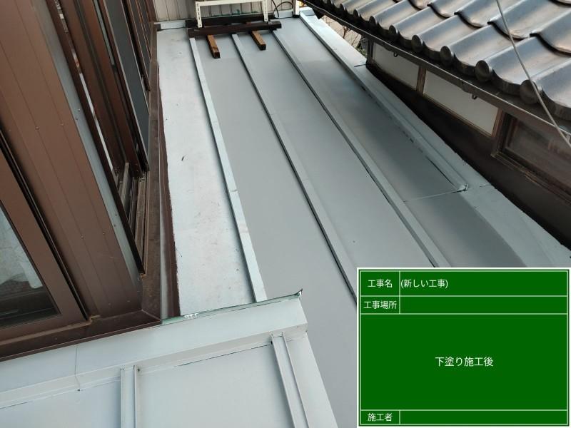 屋根下塗り20042