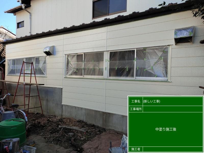 外壁中塗り20042