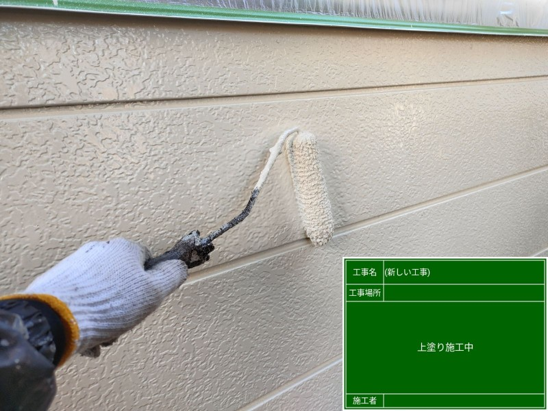 外壁上塗り20042