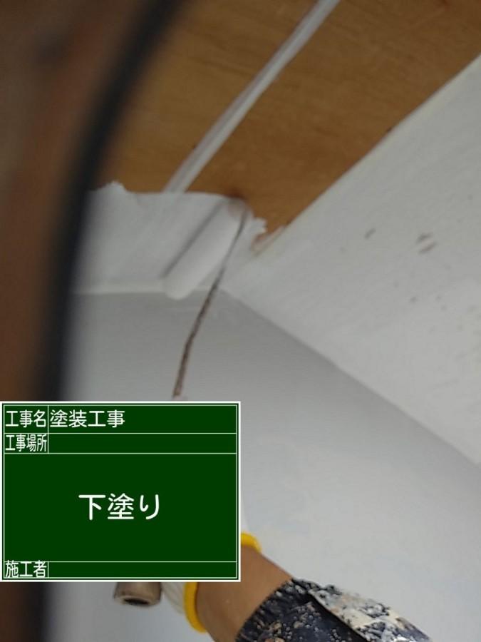 軒天下塗り20046