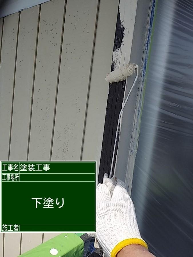 木部窓枠下塗り20046