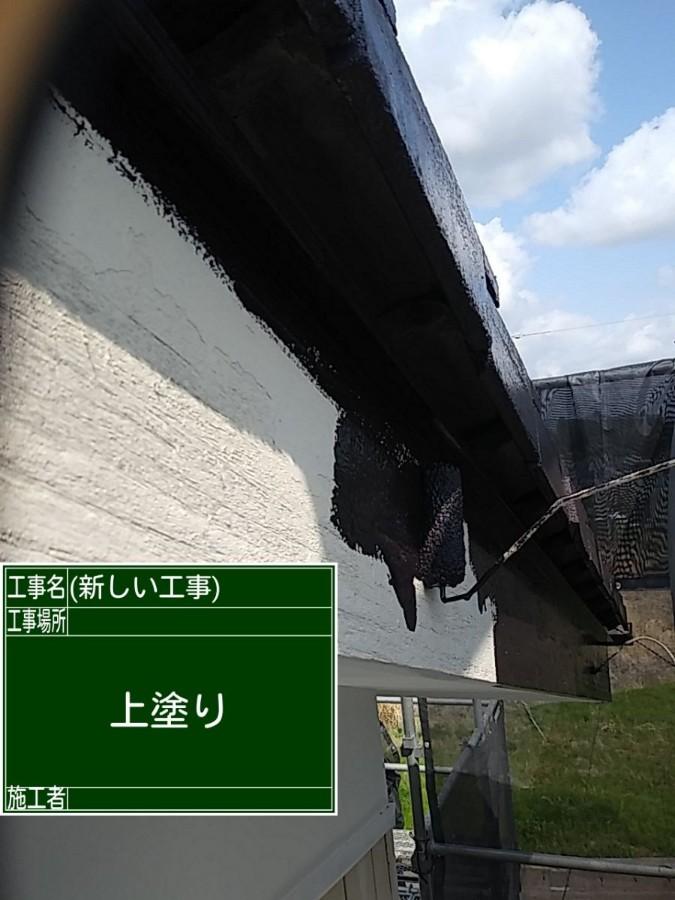 木部破風上塗り1回目20046
