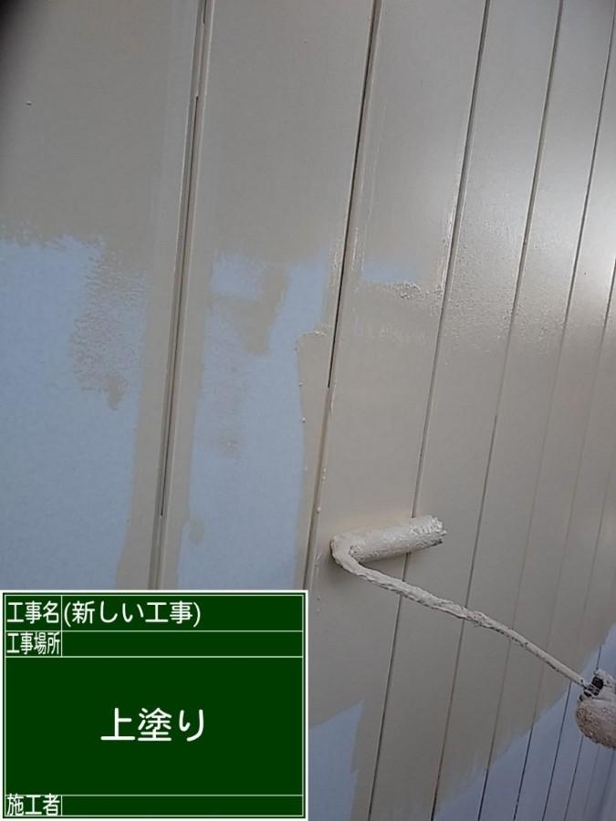 外壁上塗り20046