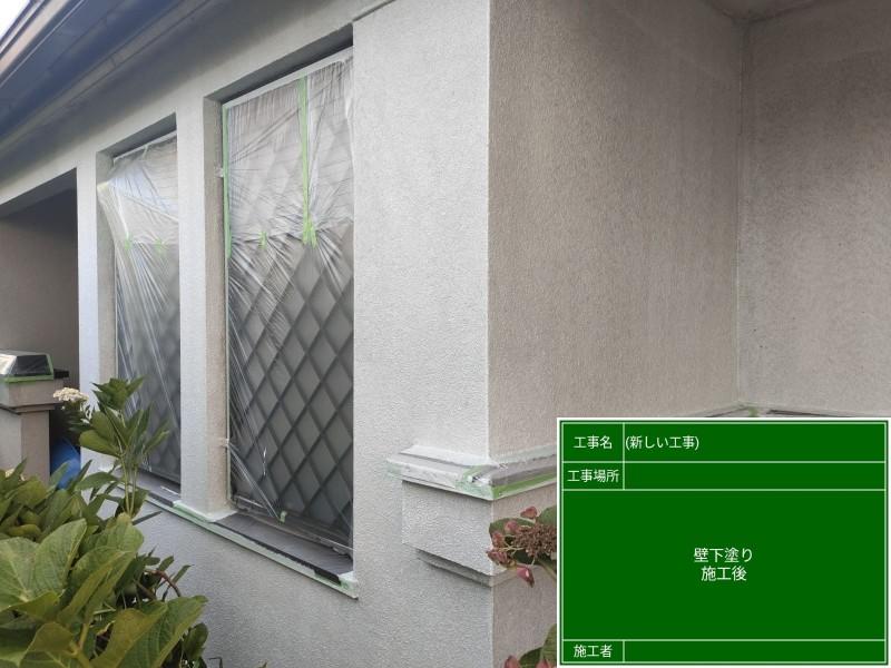 土浦市下塗り完了20053
