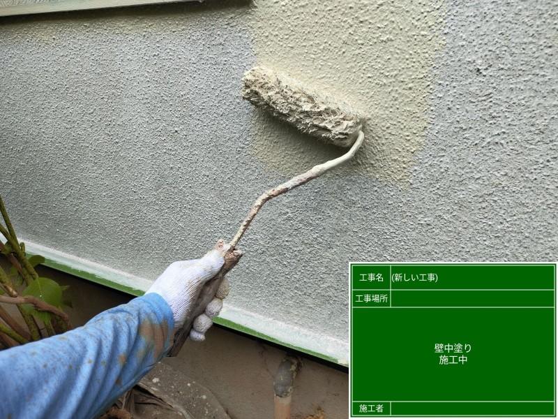 土浦市外壁中塗り20053