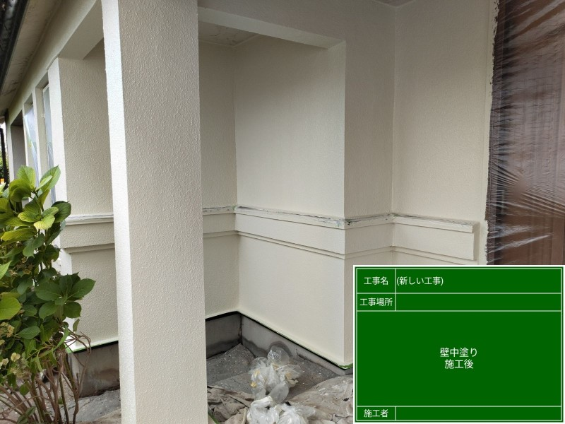 土浦市外壁中塗り完了20053