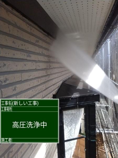 土浦市高圧洗浄②20056