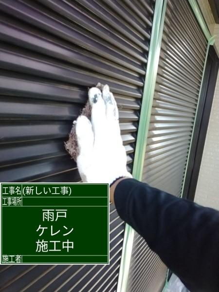土浦市、一戸建て補修工事!瓦屋根の漆喰を補修して雨漏り対策!