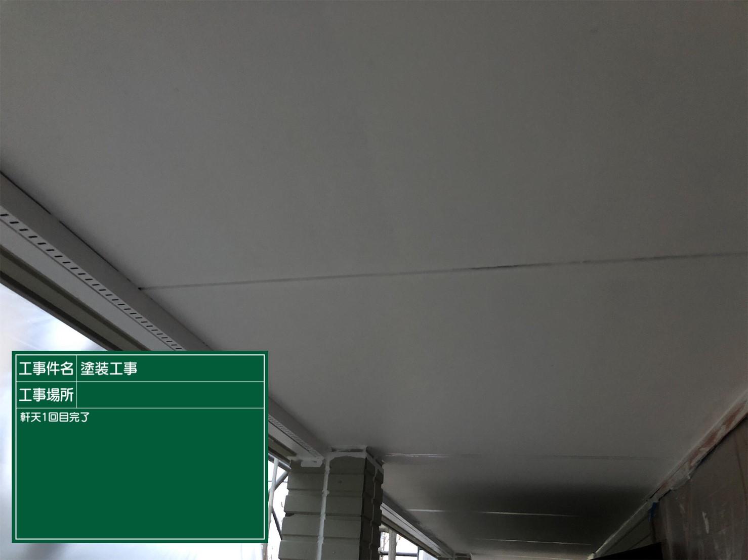 軒天塗装1回目_M00017 (3)