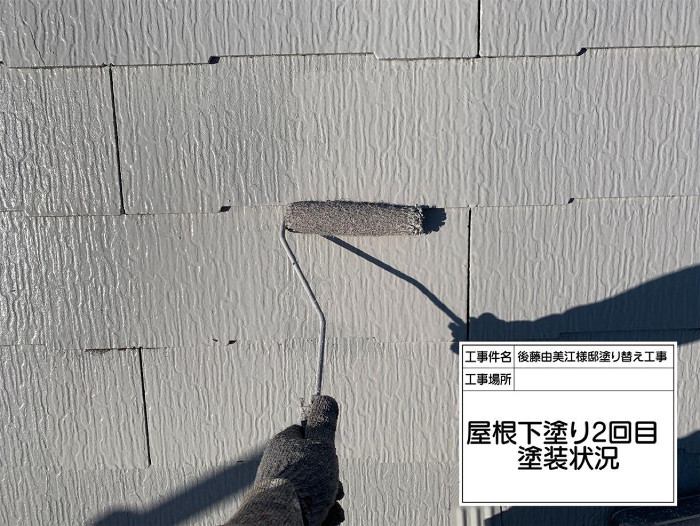 屋根下塗り2回目20190604