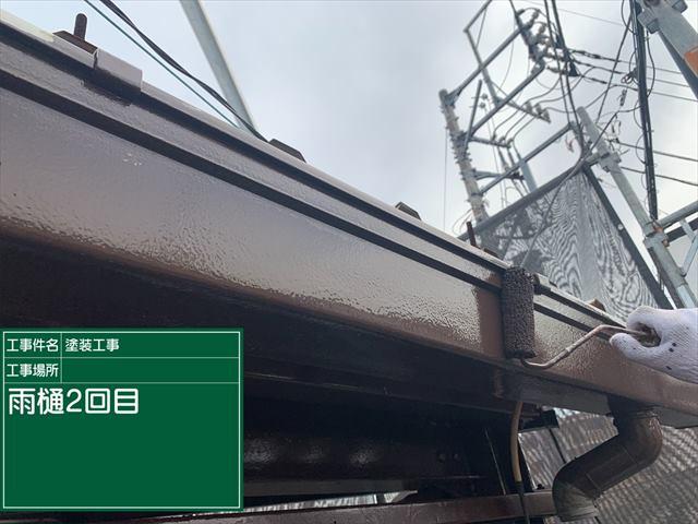 雨樋_0313_M00022 (4)