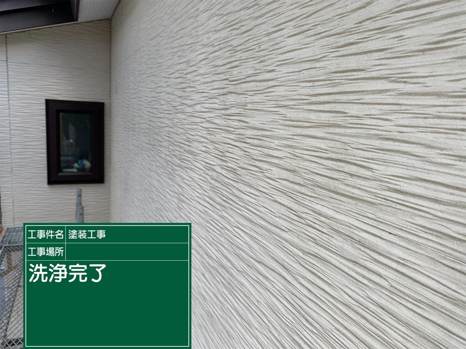高圧洗浄後外壁300017