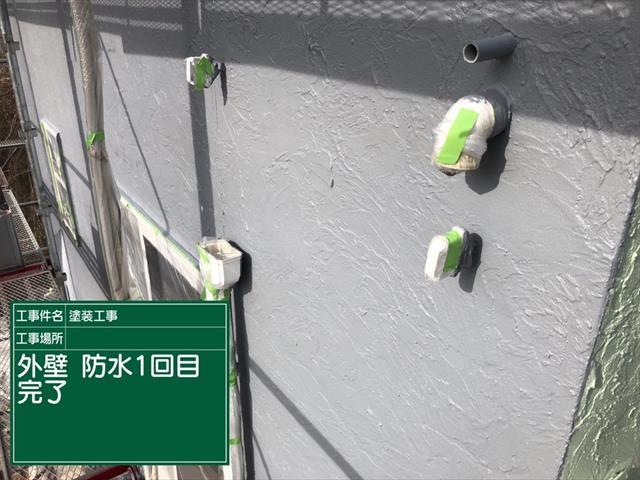 0116 外壁リボール1回め(2)_M00020