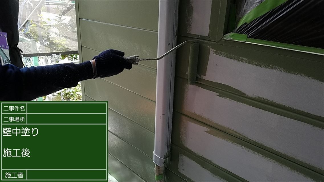 外壁中塗りM00002 (1)