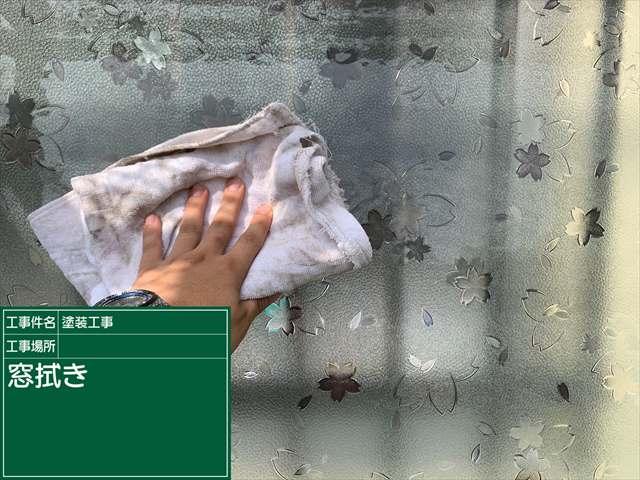 窓拭き_0818_M00032 (1)