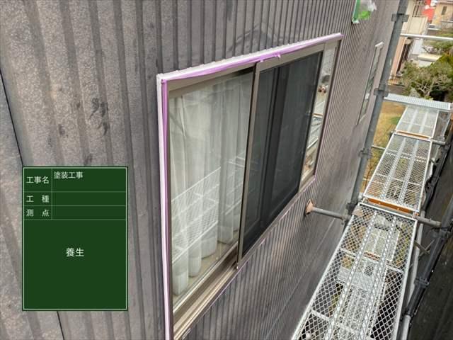 0111 養生(1)_M00019