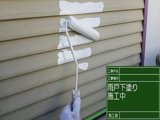 雨戸下塗り_0325_M00027 (1)