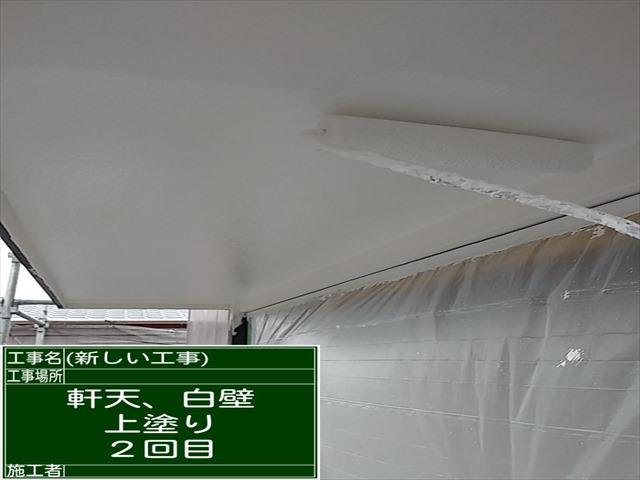 軒天塗装2回め_0123_M00034 (2)