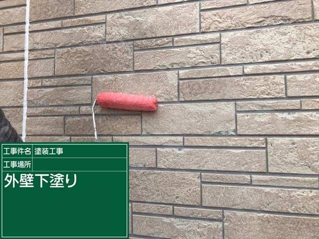 外壁下塗り1030_a0001(1)011