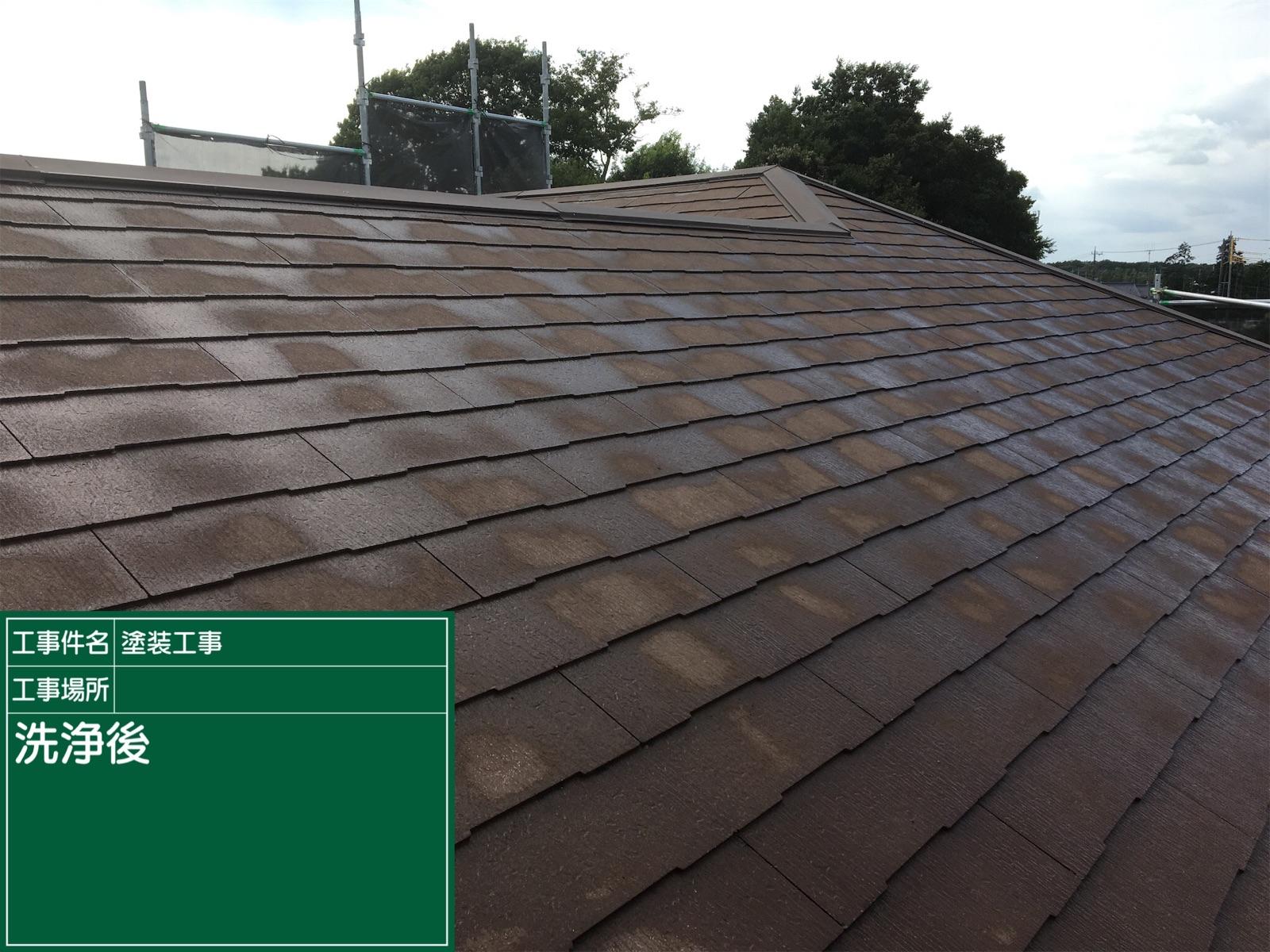 高圧洗浄後屋根(2)300016