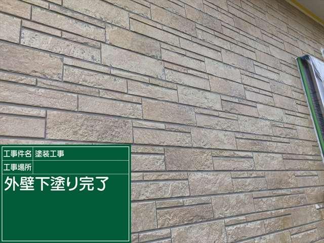 外壁下塗り完了1030_a0001(1)012
