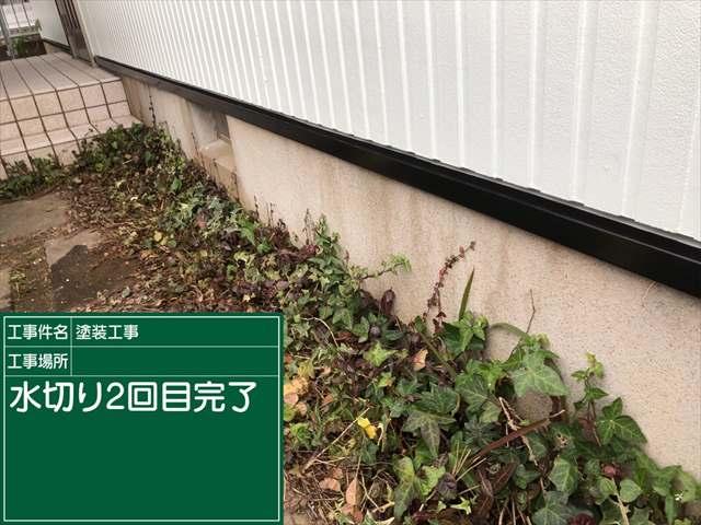 0124 水切り2回め(2)_M00019