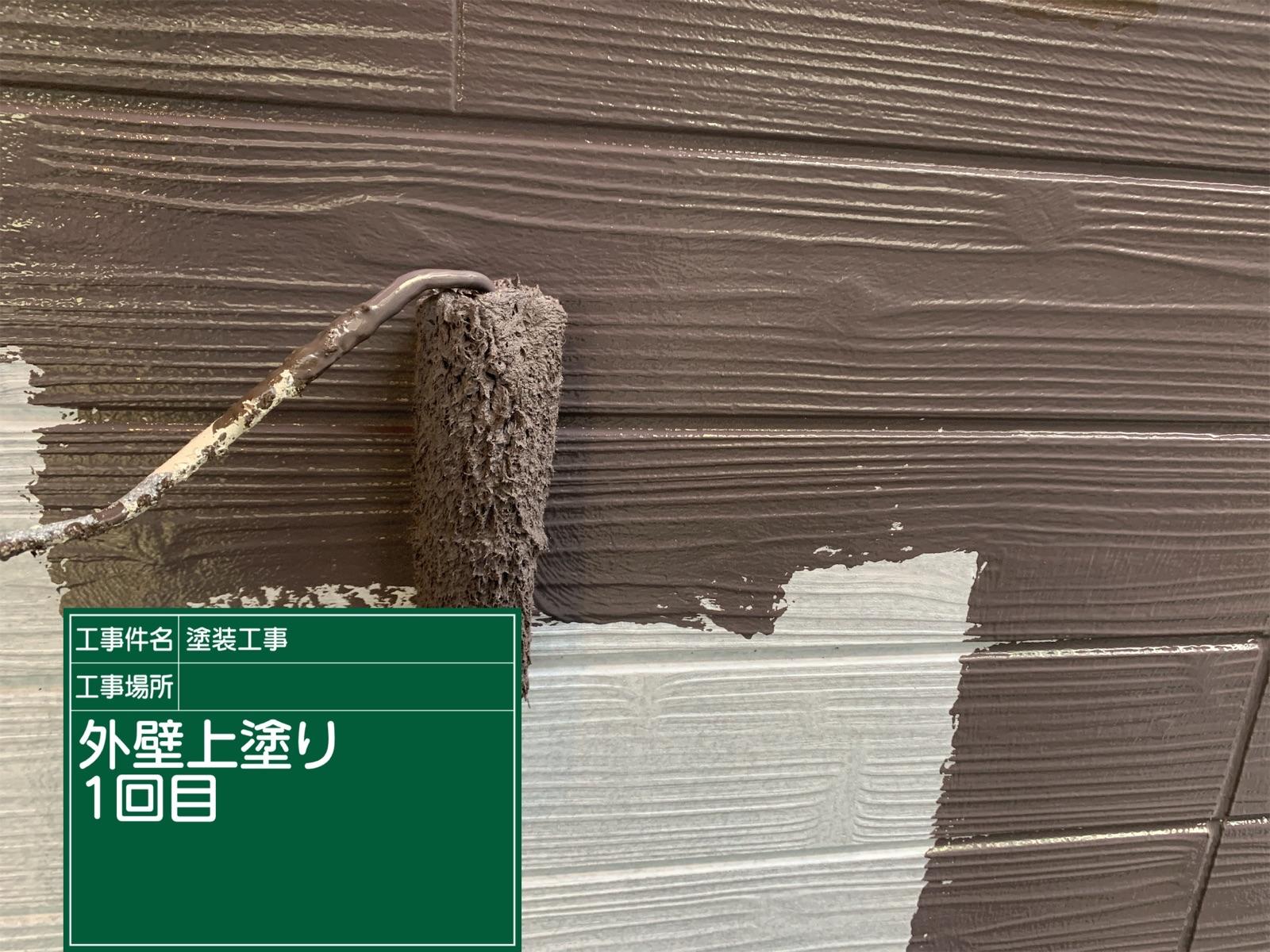 外壁塗り替え上塗り1回目中(2)300017