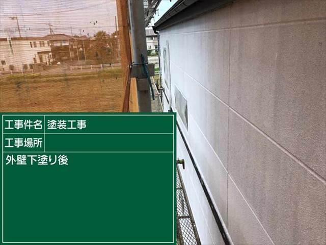 外壁_ 1下塗り2_M00013