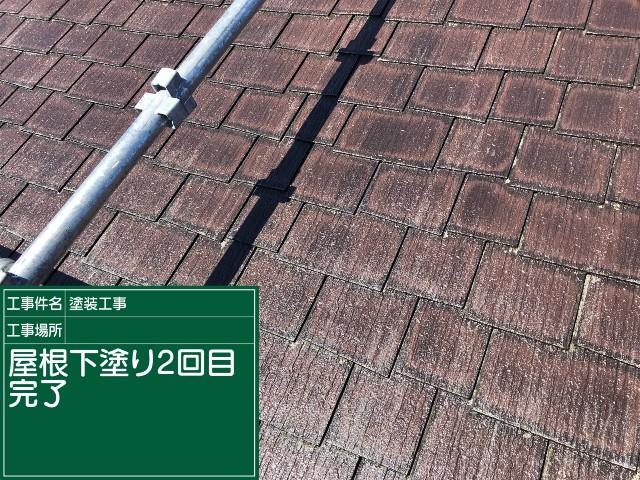 屋根④20028