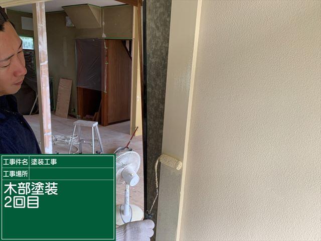 室内木部塗装_0729_M00032 (4)