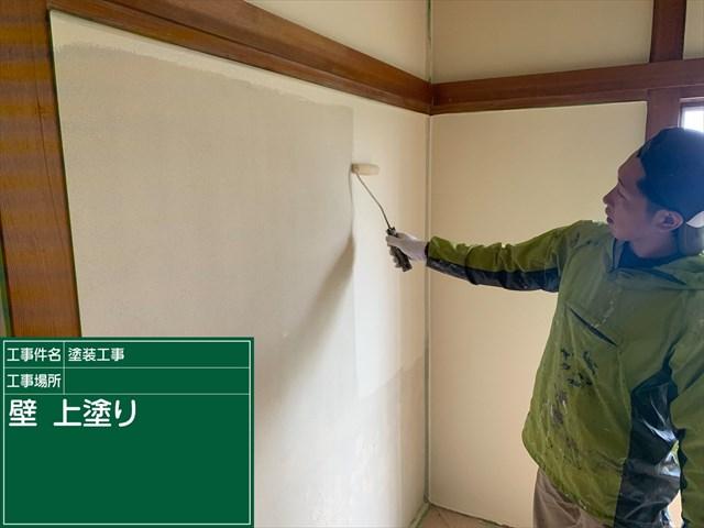 室内砂壁上塗り_0717_M00032 (1)