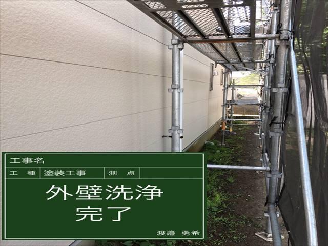 外壁高圧洗浄_0616_M00031 (2)
