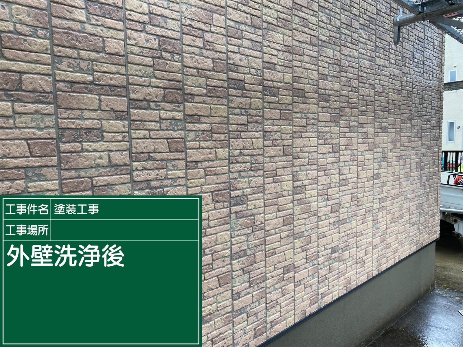 高圧洗浄外壁_M00021 (2)