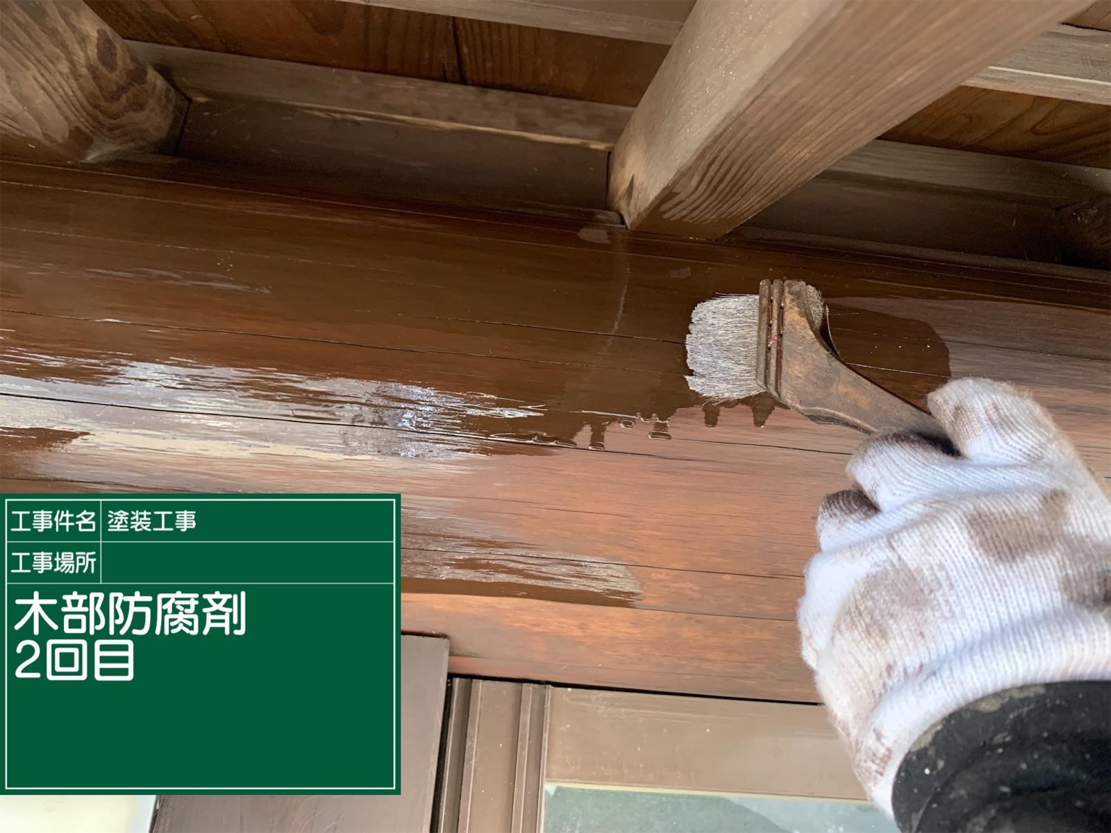 木部防腐剤2回目中(2)300018