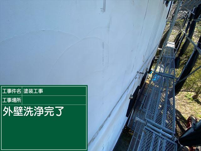外壁高圧洗浄_0320_M00026 (2)