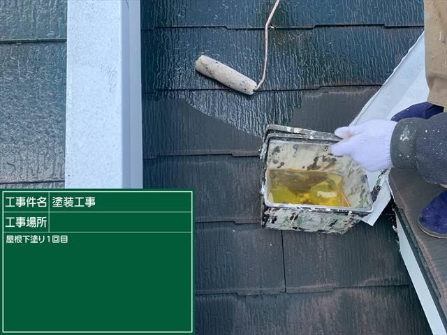 0114 屋根下塗り1回め(1)_M00020