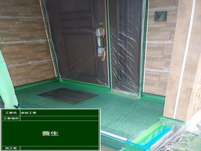 養生0907_a0001(2)015