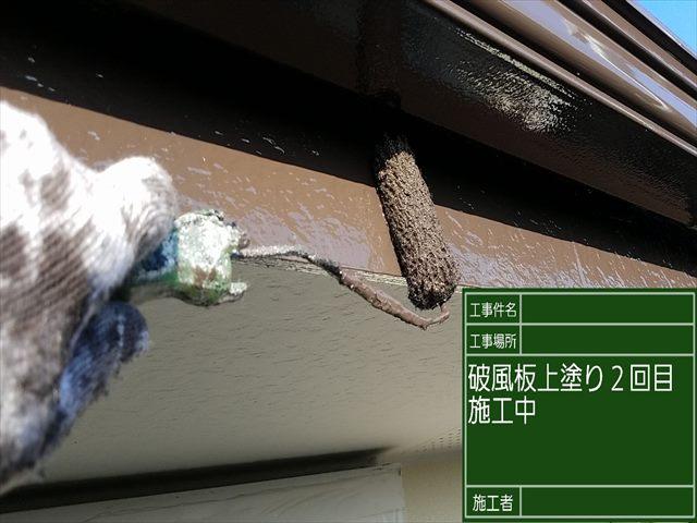 破風板2回め_0424_M00028 (1)