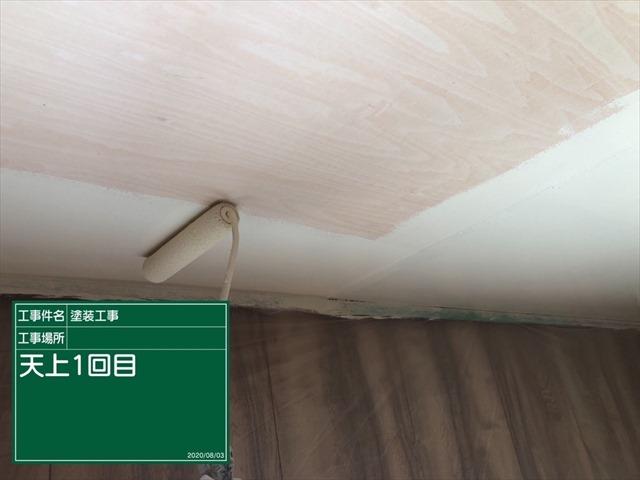天井塗装_0803_M00032 (1)